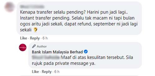facebook bank islam duitnow