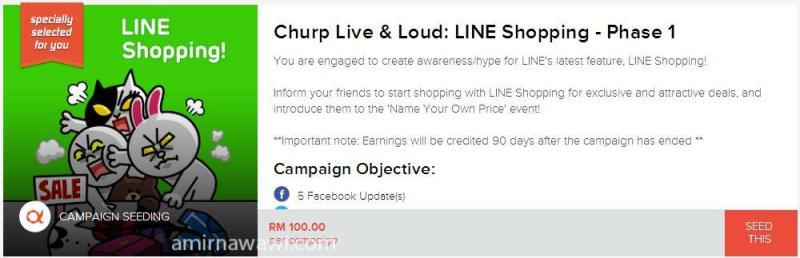 churp live and loud