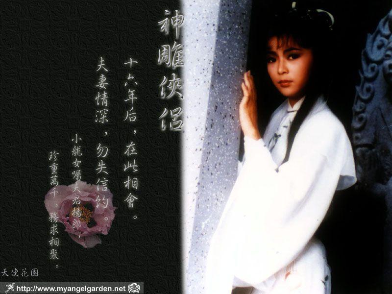 Idy Chan Yuk Lin 1