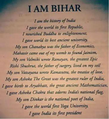 happy bihar diwas quotes