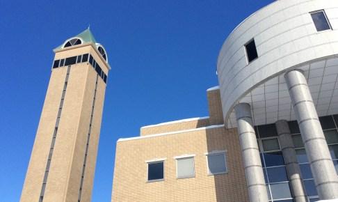 四季の塔タワー