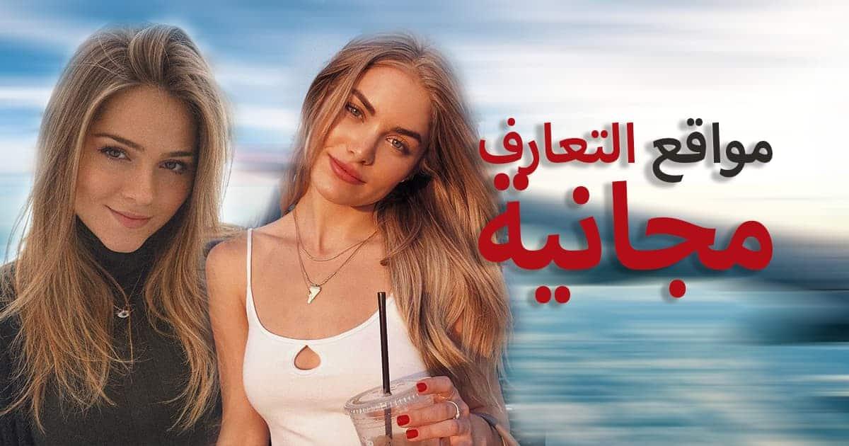 قناة all وزواج video تعارف تطبيق أسطوري