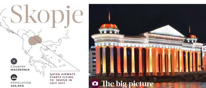 Археолошки музеј на Македонија како симбол на градот Скопје во списанието на Qatar Airways.