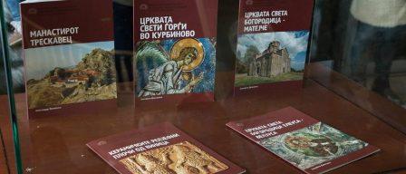 """Промовирани 15 нови изданија од едицијата ,,Најзначајните вредности на културното и природното наследство на Република Македонија"""" во рамките на ,,Европската година на културното наследство 2018"""""""