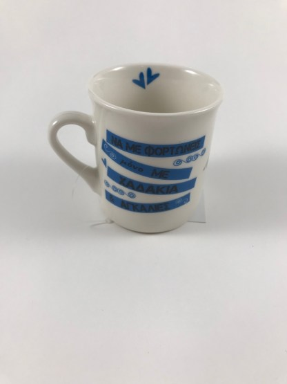 Donkey Espresso Cup3