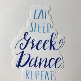 Greek Dance Sticker