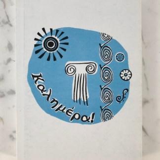 Kalimera Notebook Front