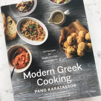 ModernGreekCookbook