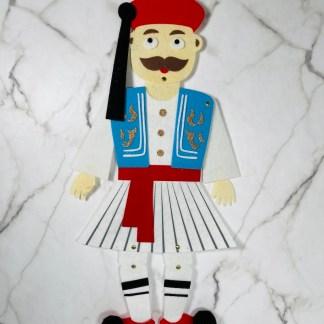 Doll_Evzone