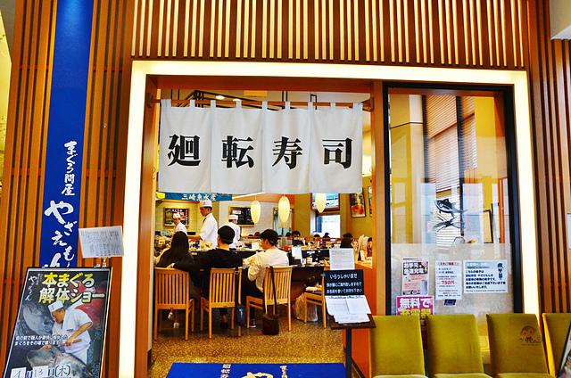 迴轉壽司やざえもん, 沖繩美食, 沖繩壽司, 國際通壽司