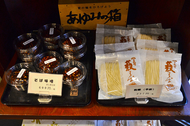 上野藪蕎麥, 上野美食推薦, 上野必吃, 東京自由行
