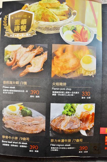 泰德牛排, 台中美食, 向上市場, 台中牛排推薦