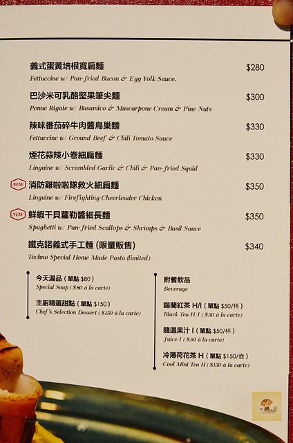 鐵克諾餐酒館, 台中美食,台中餐酒館推薦, 勤美誠品綠園道美食