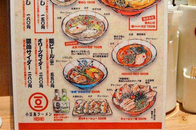小豆島拉麵, 岡山美食推薦, 岡山必吃, 岡山便宜拉麵