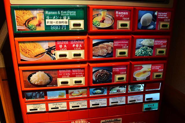 一蘭拉麵, 道頓堀美食推薦, 大阪便宜拉麵,  大阪拉麵推薦, 道頓堀必吃美食