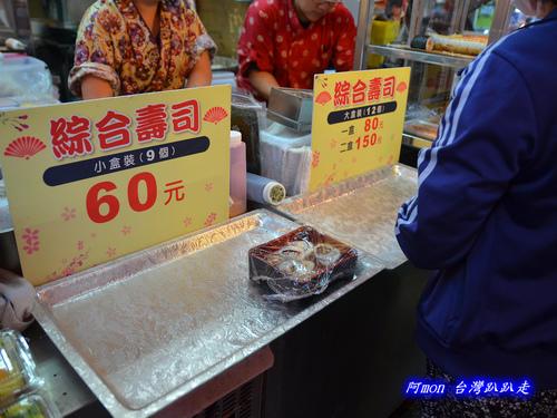 一本壽司, 台中便宜日本料理, 台中便宜壽司, 一本壽司菜單