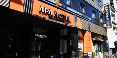 APA飯店上野站前