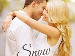 Snow and the Seven Teenagers by Julia Keanini – Review