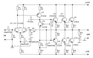 20 Watts amplifier