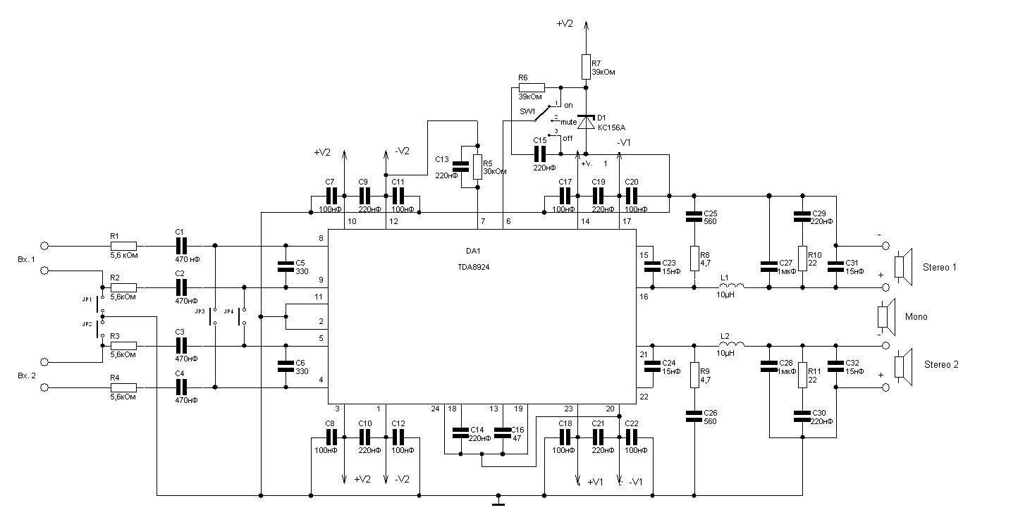 Power Amplifier class D circuit