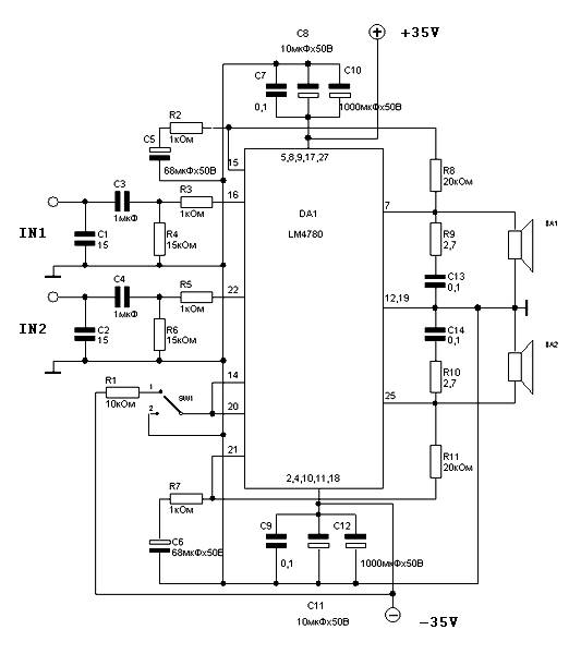 stereo power amplifier archives amplifier circuit design14w Stereo Power Amplifier Circuit Based Tda8552 #8