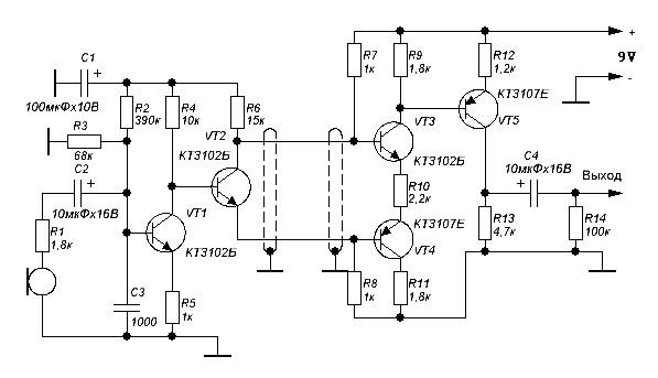 Mic Amplifier