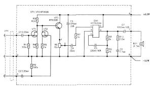 Computer subwoover amplifier