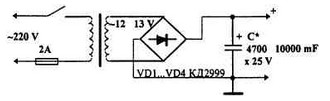 Power supply for Car Amplifier Circuit 2x40W based TDA8560Q