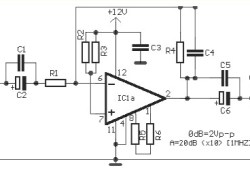Video Amplifier Circuit based IC LM359