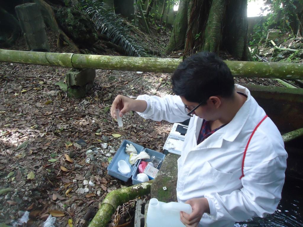 Laboratorio Ambiental