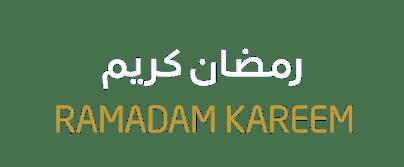 ramadankareem-text