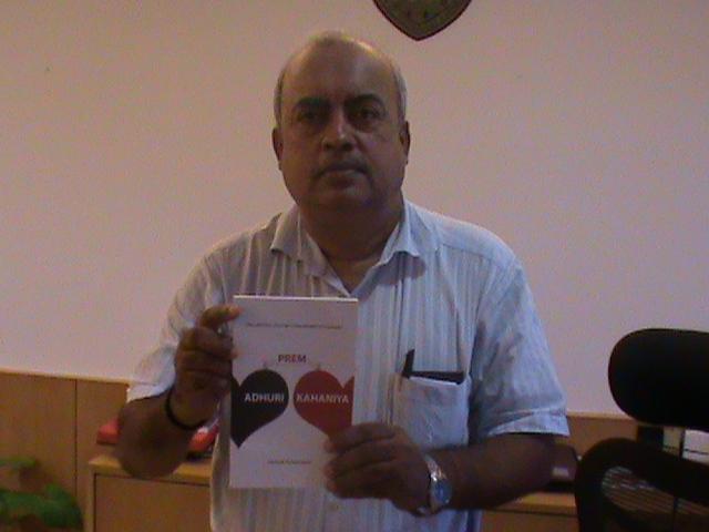 Adhuri Prem Kahaniya26