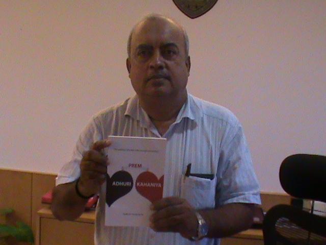 Adhuri Prem Kahaniya27