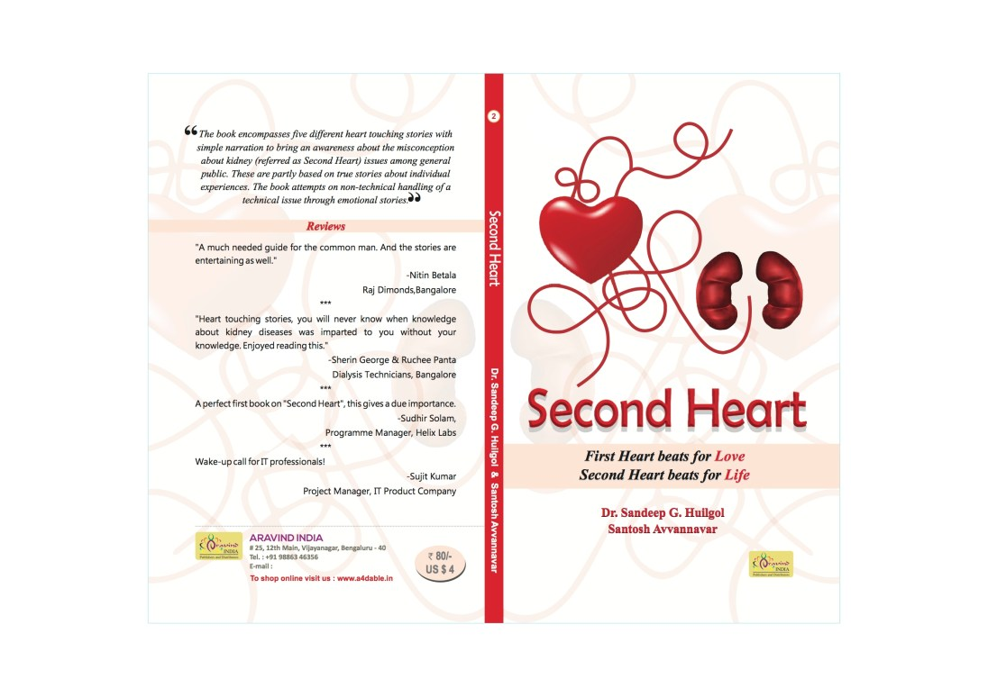 Second Heart-Coverpage
