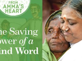 The-Saving-Power-of-a-Kind-Word-From-Ammas-Heart-Series-Episode-30.jpg