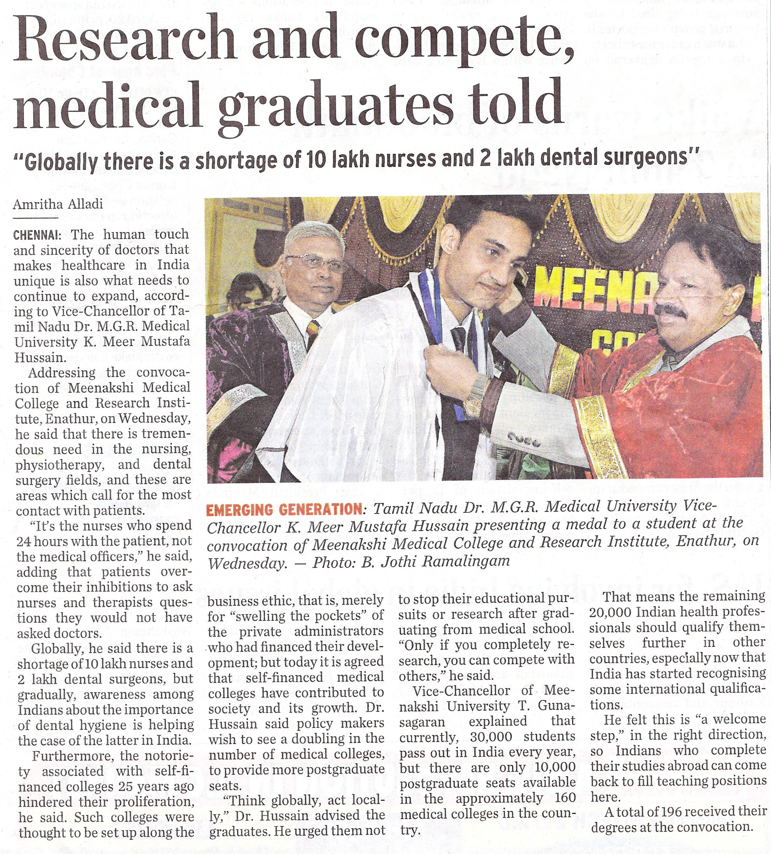 meenakshi medical college