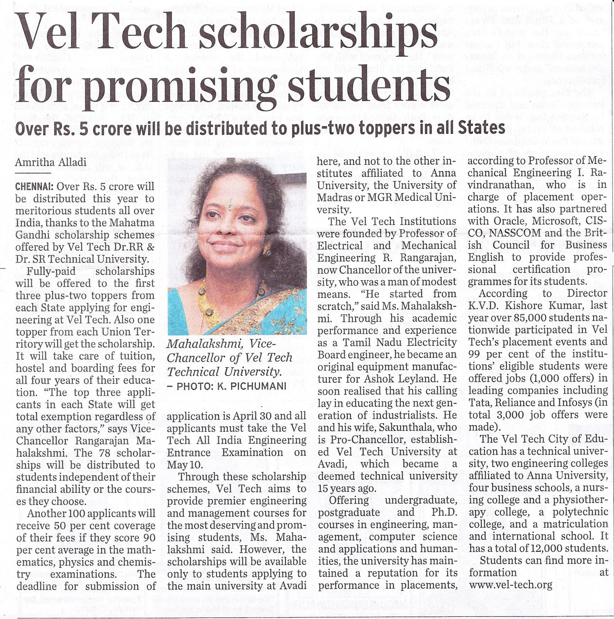 Velt Tech scholarships