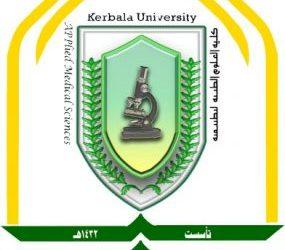 لقاء السيد رئيس جامعة كربلاء