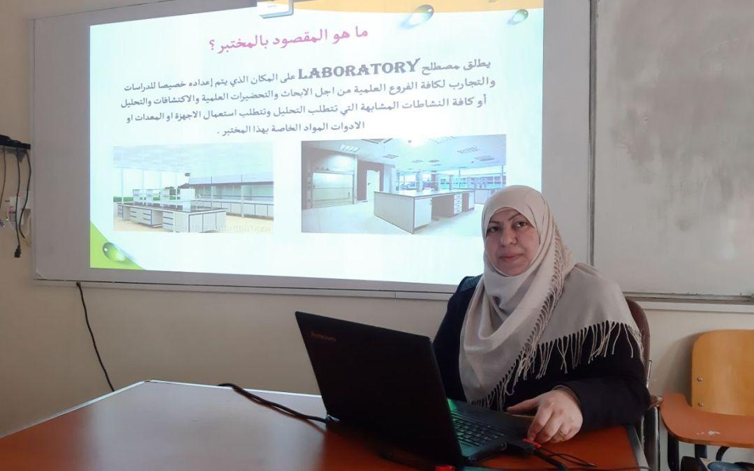 دورة تدريبية بعنوان ( مواصفات المختبر الجيد الإدارة الناجحة GLP )