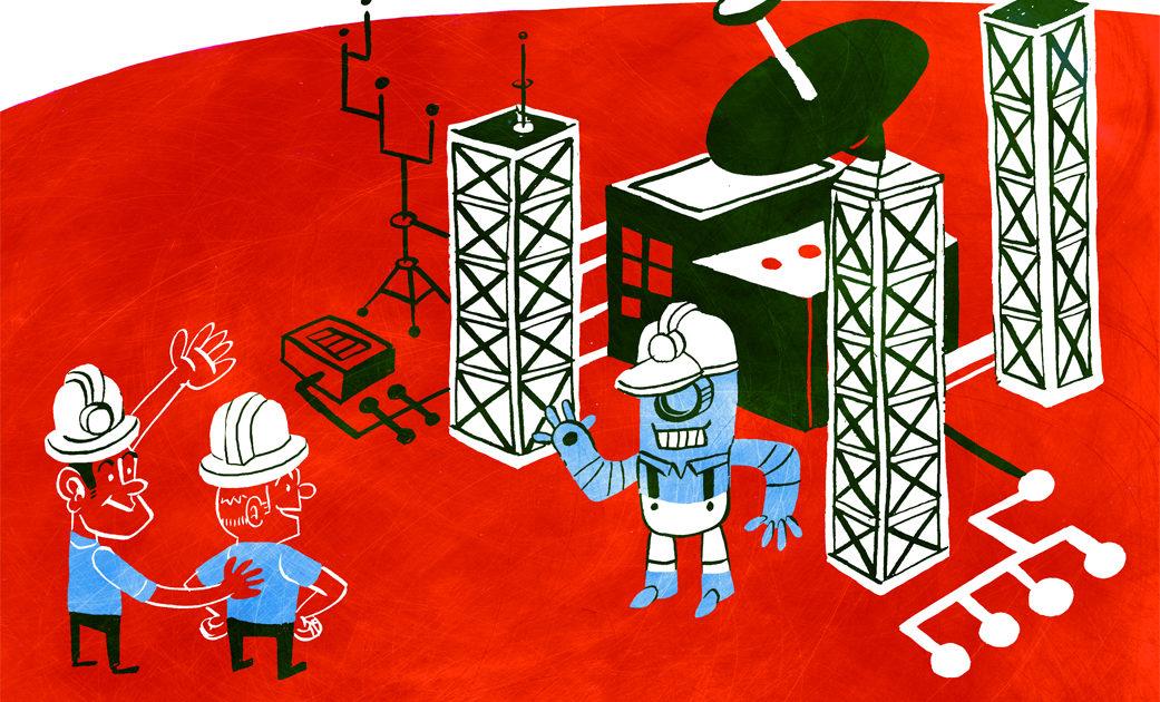energy industry technology