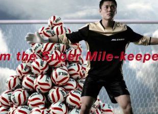 JAL - Soccer commercial