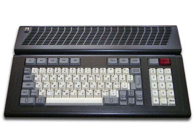 Aleste 520EX : Présentation
