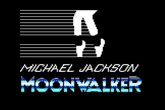 MoonWalker (test de Fagal)