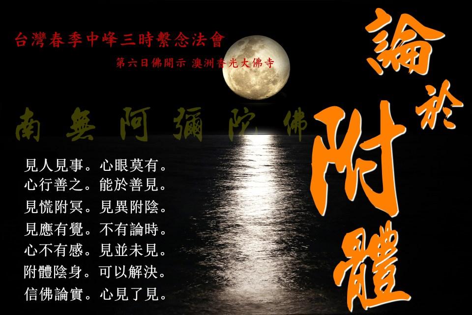 moon-2762111.jpg