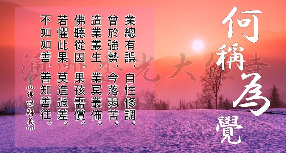winter-2080070