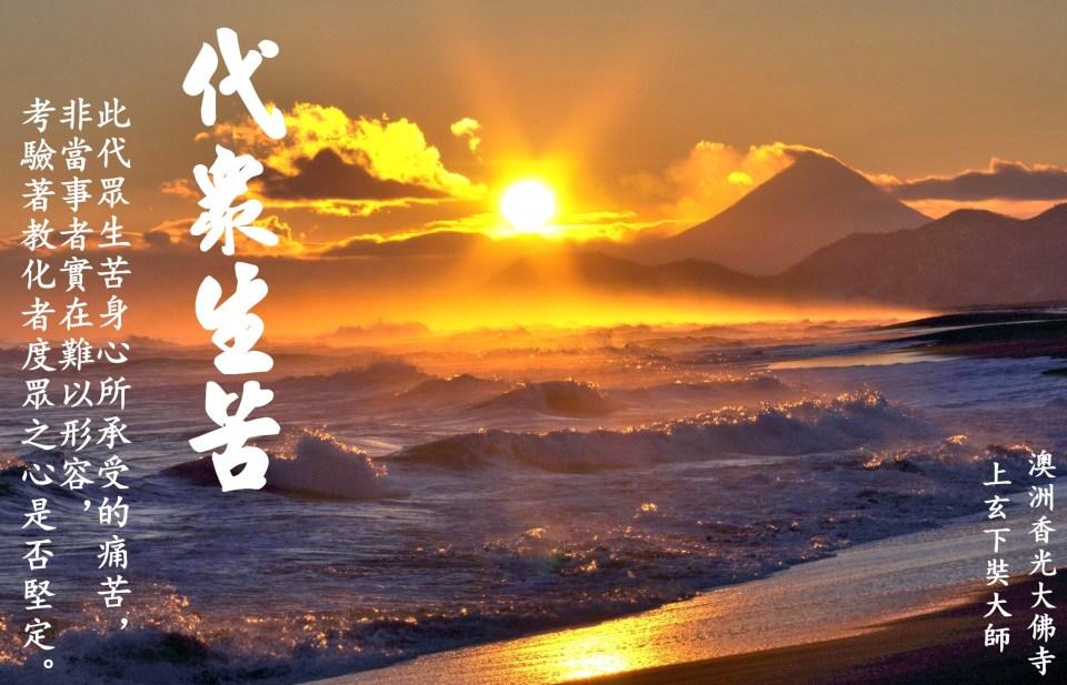 ocean-2646341.jpg