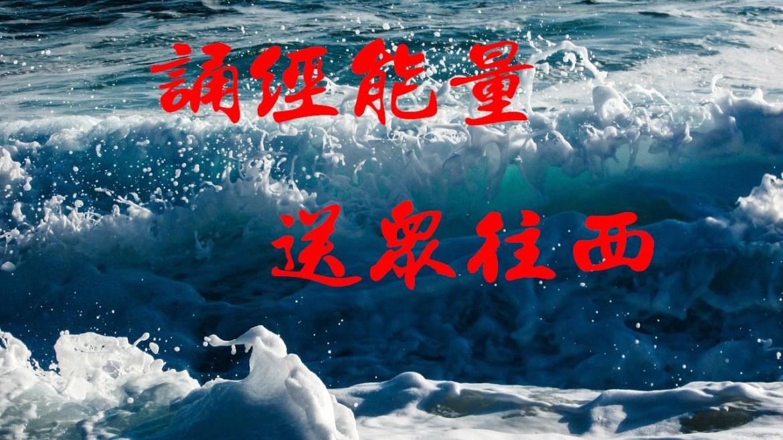 海浪.01.jpg