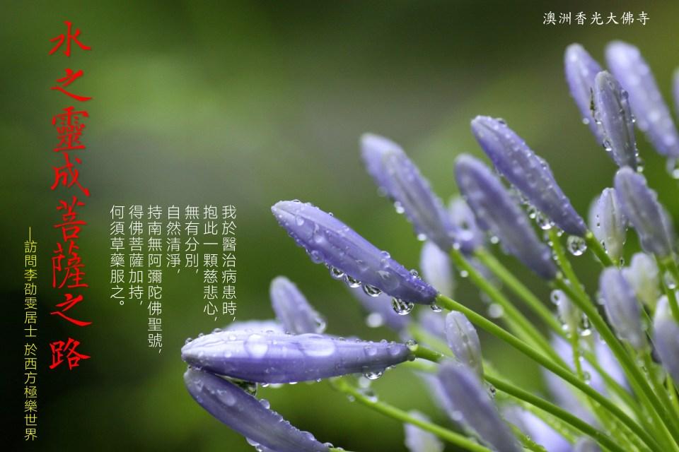 李劭雯01