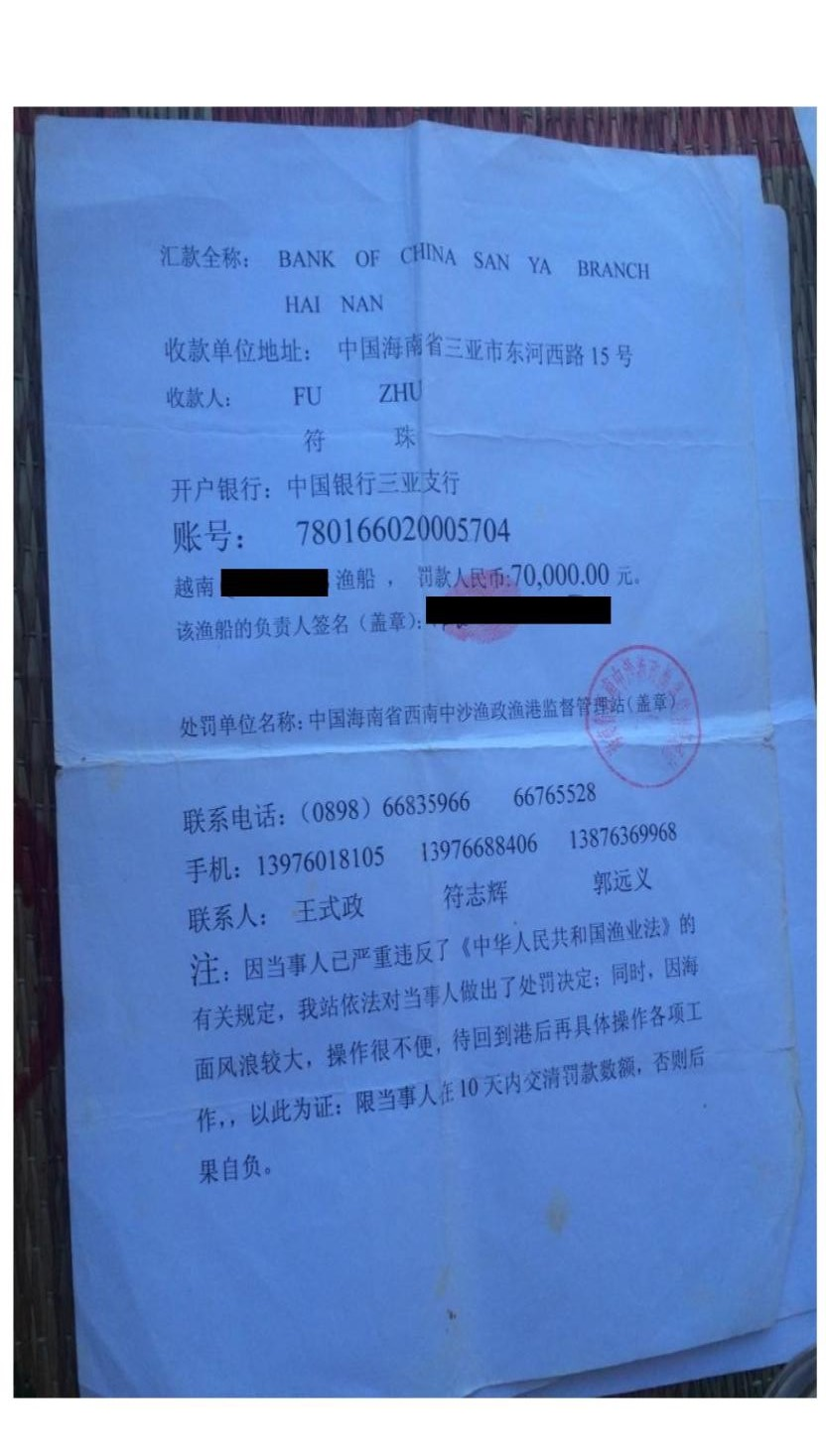 Official Chinese document with ransom demand. Black boxes have been added to protect the fishing vessel number and name of the fisherman with his fingerprint.