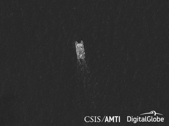 An unidentifed ship that may be an oceanographic survey ship, near Fiery Cross, April 16, 2017.